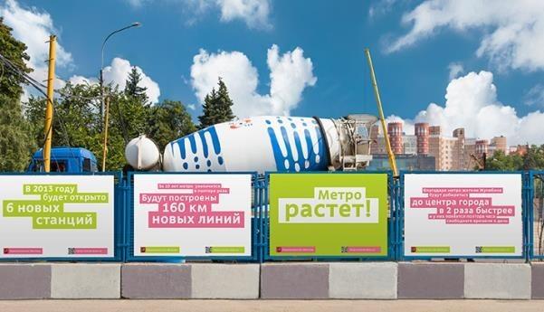 яндекс директ геотаргетинг по районам москвы